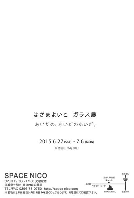 a0270896_188936.jpg