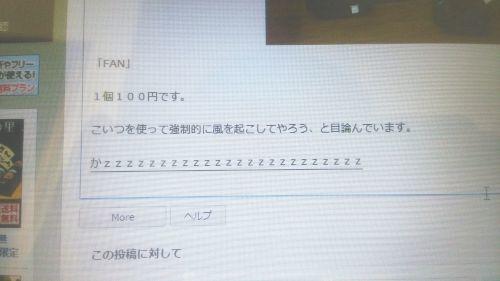 c0337613_22053174.jpg