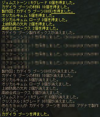 c0012810_2255215.jpg