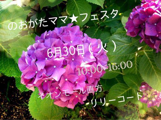c0220928_14362118.jpg