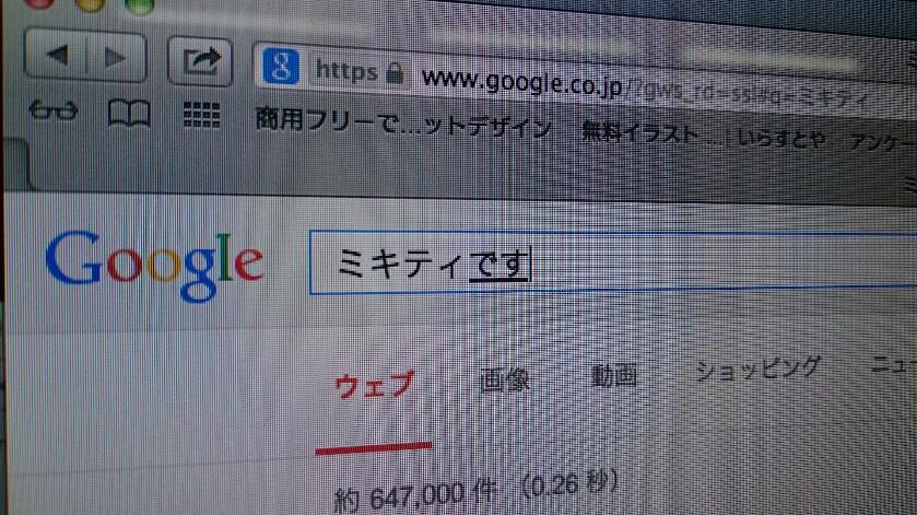 c0136239_1951821.jpg