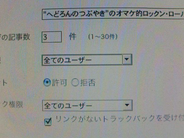 c0104445_22501935.jpg