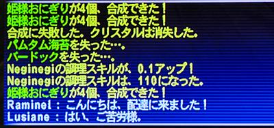 a0127784_1295598.jpg