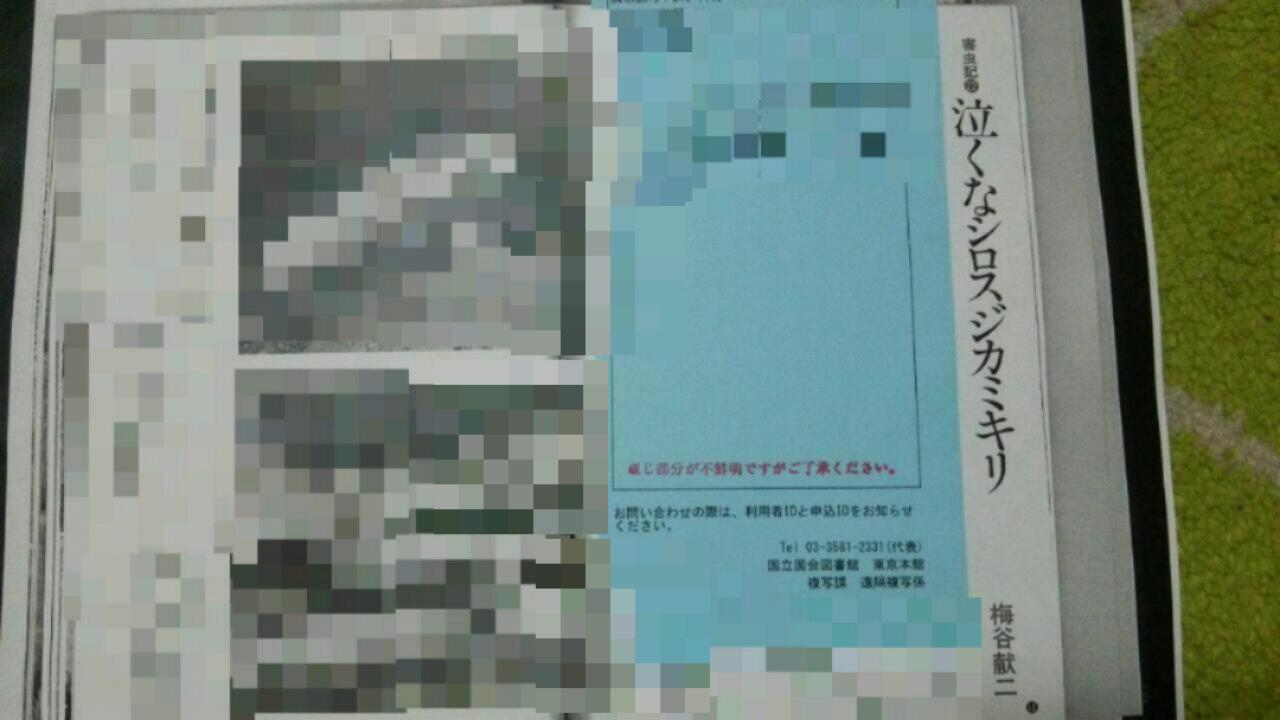 c0337631_00120068.jpg