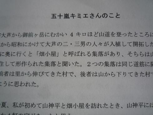 c0189218_19195475.jpg