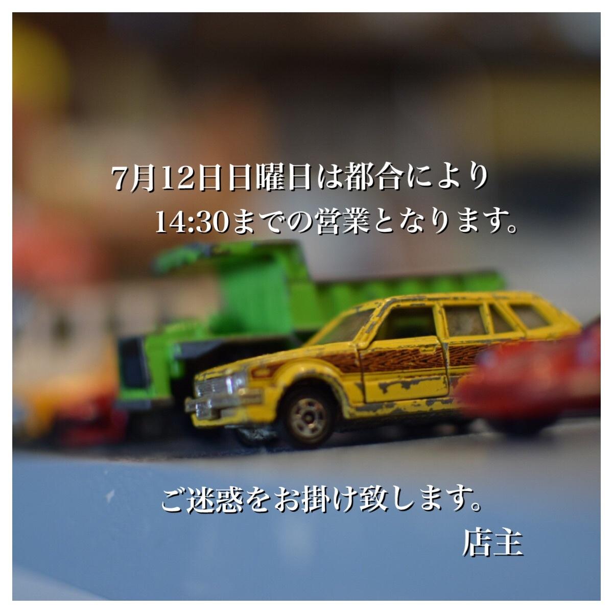 e0232505_22471950.jpg