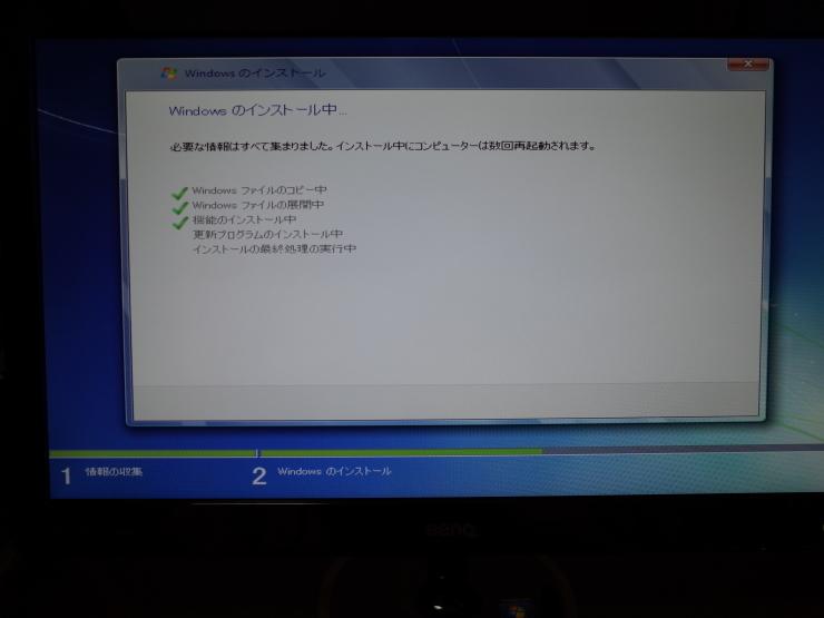 a0321323_01012463.jpg