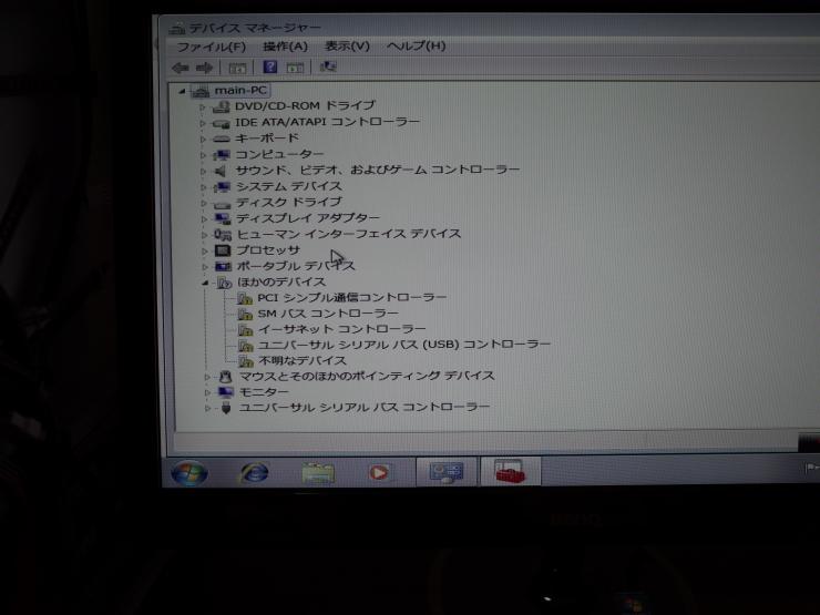 a0321323_01055720.jpg