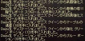a0201367_131093.jpg