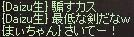 a0201367_21591050.jpg