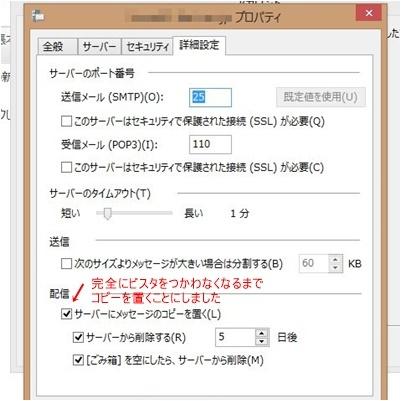 a0084343_18303012.jpg