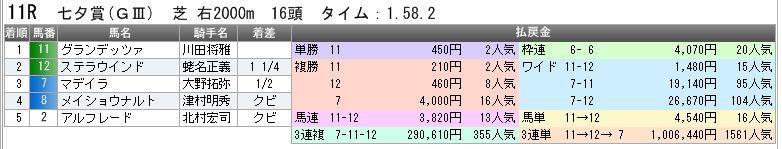 c0030536_8512732.jpg