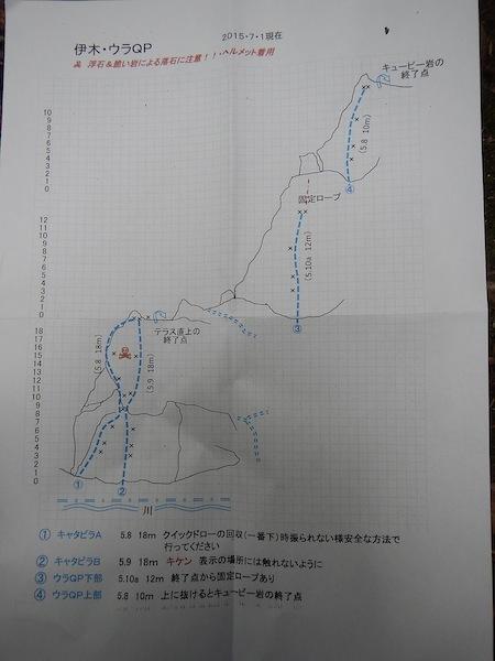 c0359615_21120077.jpg