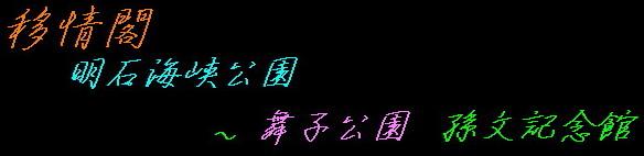 a0068035_2251573.jpg