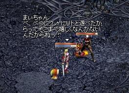 a0201367_15573037.jpg