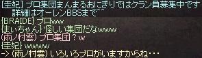 a0201367_17392727.jpg
