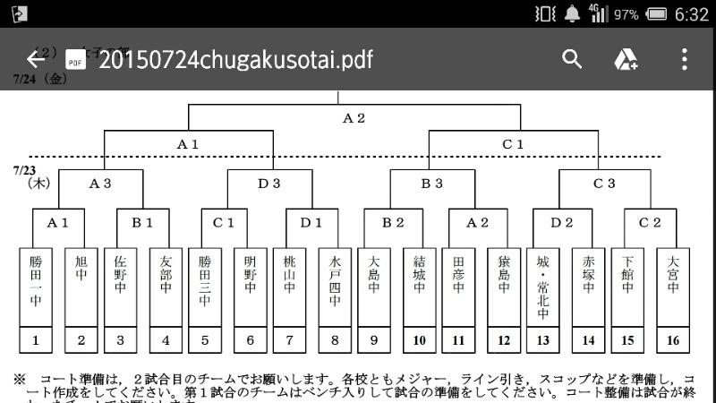 a0267123_6483054.jpg