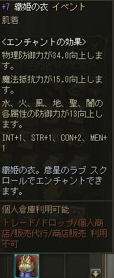 c0012810_21455735.jpg