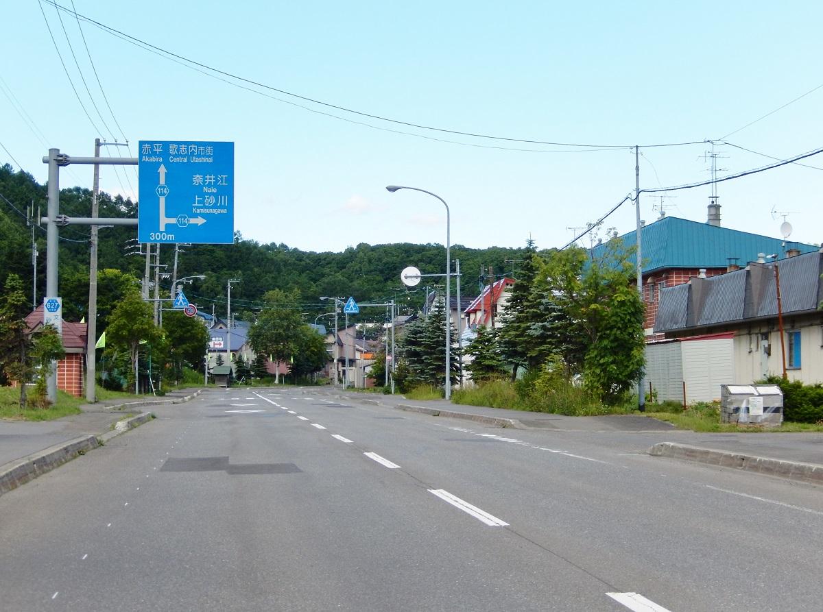 Images of 歌志内市立歌志内中学校 - JapaneseClass.jp