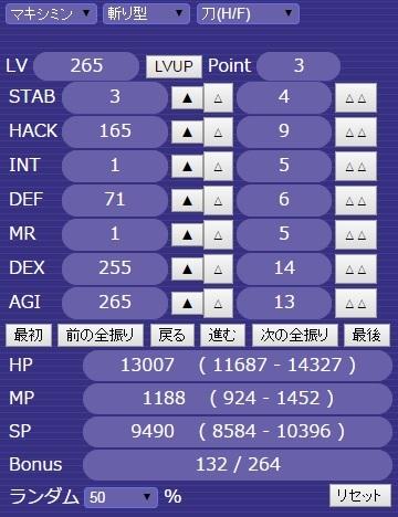 a0329207_22161258.jpg