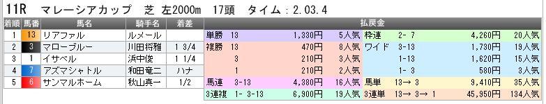 c0030536_19331941.jpg