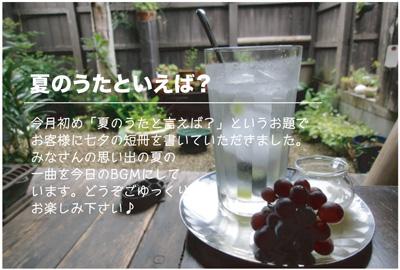 a0116538_811675.jpg
