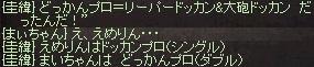 a0201367_20512879.jpg