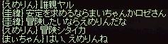 a0201367_2313784.jpg