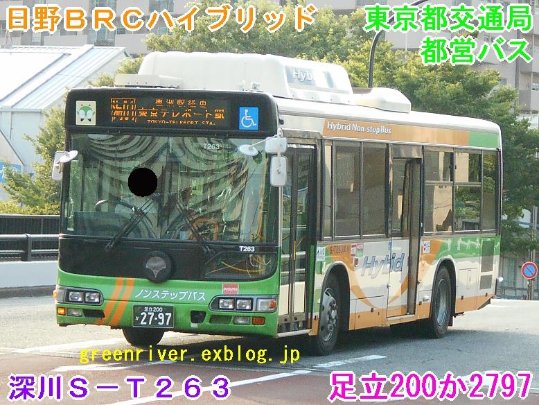 e0004218_2011261.jpg