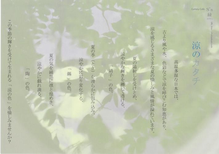 c0189894_1320347.jpg