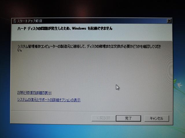 c0062832_12172936.jpg