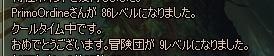 e0052353_20391740.jpg