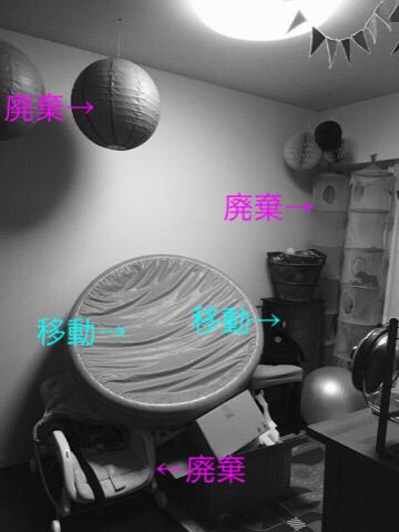 c0015644_10305292.jpg