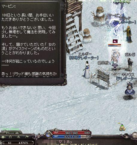 e0064647_1593432.jpg