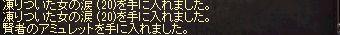 e0064647_254256.jpg