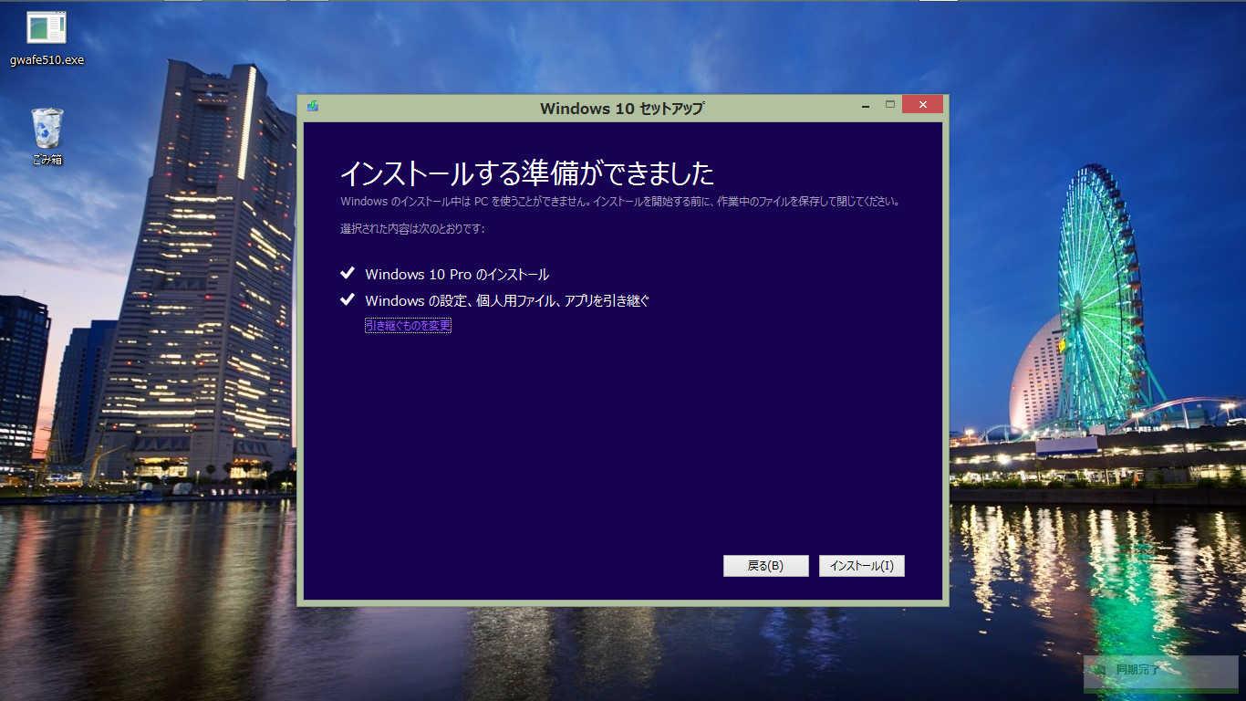 a0056607_1891589.jpg