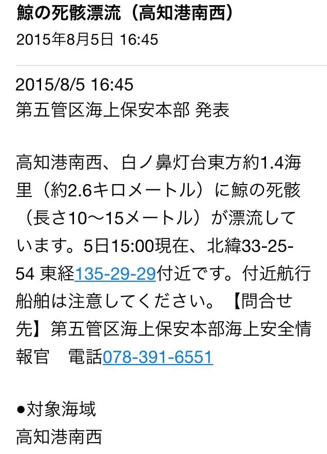 a0132631_23212414.jpg