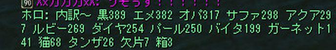 c0022896_7251173.jpg