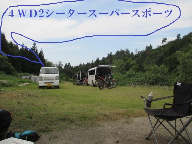 c0080863_213078.jpg