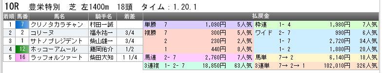 c0030536_747215.jpg