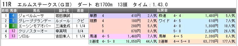 c0030536_747435.jpg