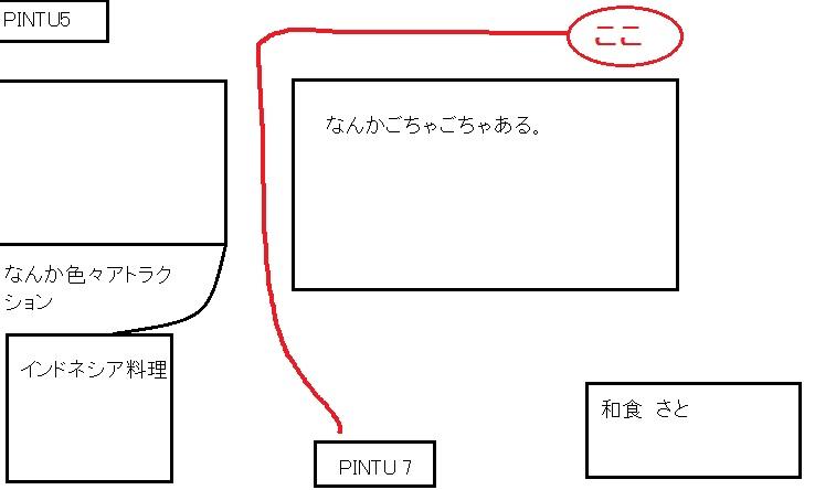 a0063997_7121831.jpg