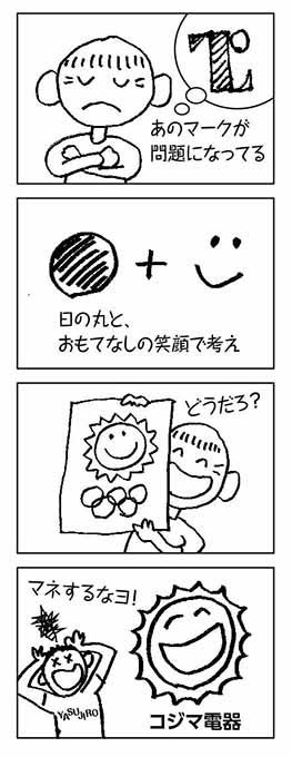 e0084523_16351093.jpg