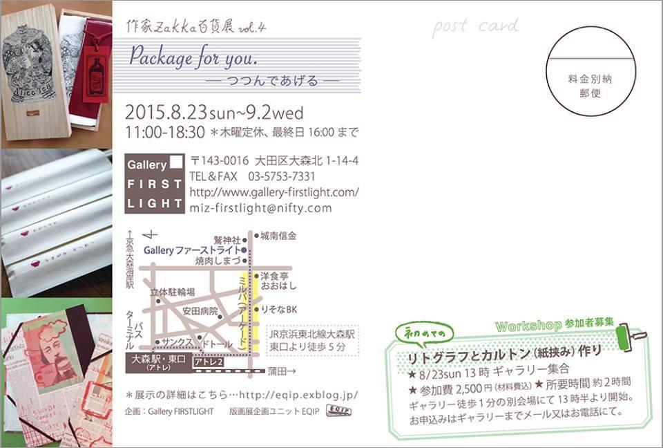 c0134749_1913444.jpg
