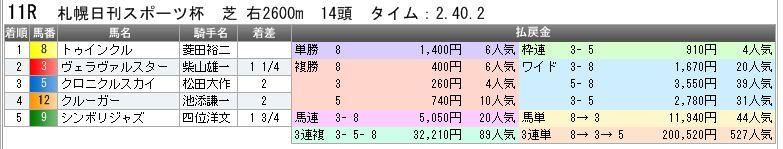 c0030536_1836786.jpg