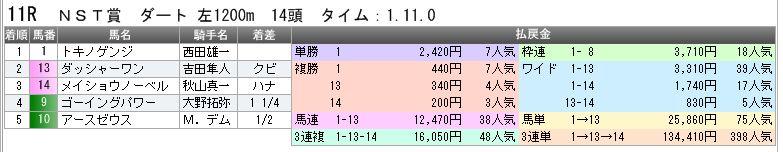 c0030536_8193136.jpg