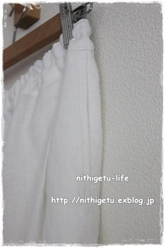 c0323244_19021749.jpg