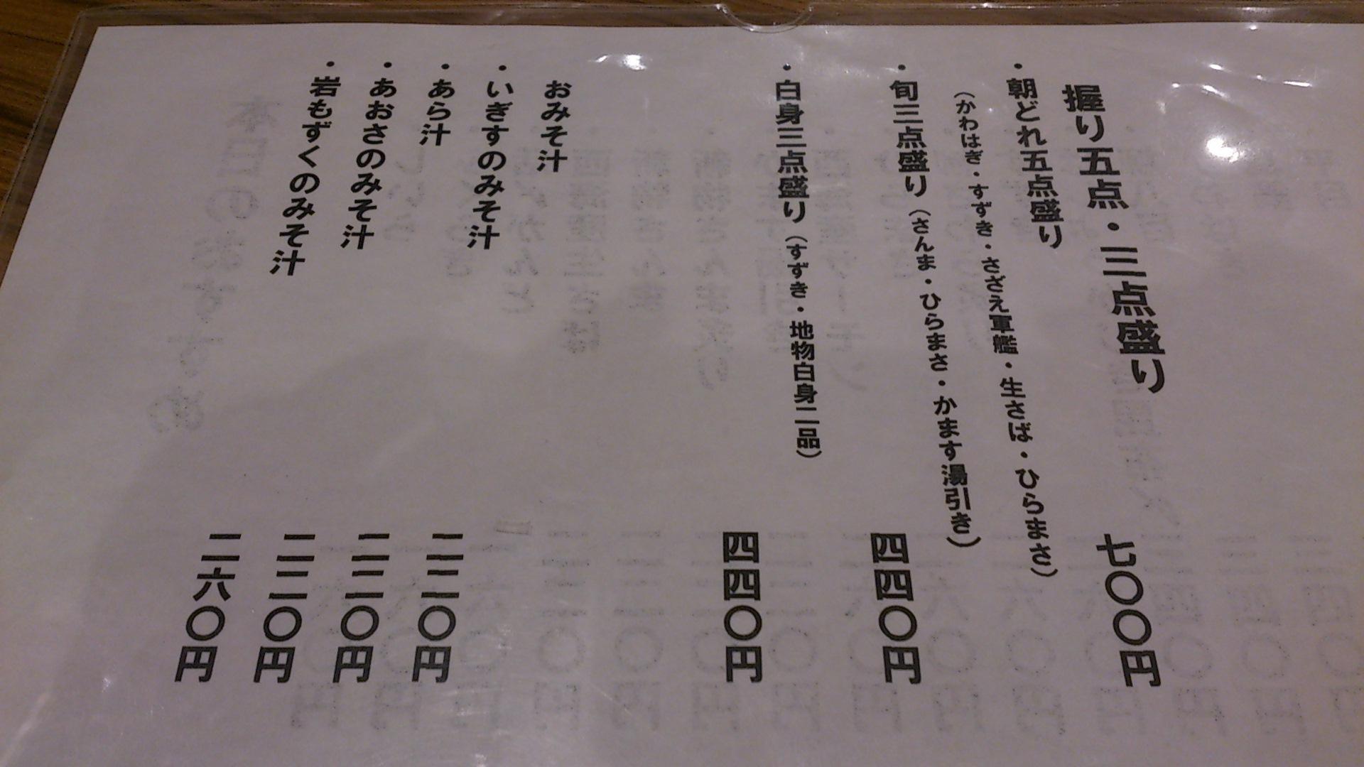 a0326912_16044016.jpg