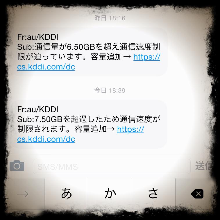 e0107539_21023662.jpg
