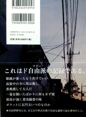 a0111166_19492781.jpg